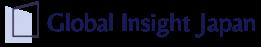 Global Insight Japan(グローバルインサイト合同会社)